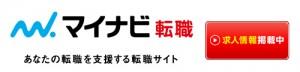 マイナビ転職誘導バナー_yoko_w500_2